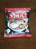 サンヨー食品 竹岡式ラーメン