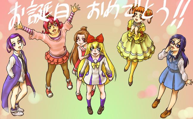 Happy Go Lucky! ドキドキ!プリキュア改