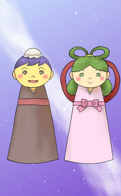 織姫と彦星改