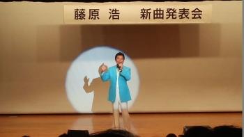 藤原浩・二十歳の祝い酒発表会