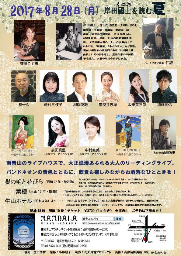 ushiyamaura3.jpg