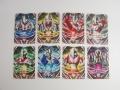 ウルトラ・フュージョンカード 1