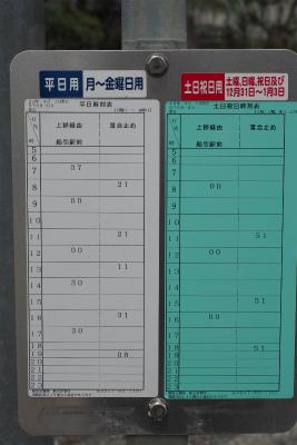 2017.5.9 葛尾村 ぽこ&まちさん 27