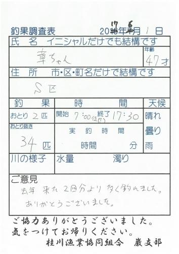 S22C-817060121120_0007.jpg