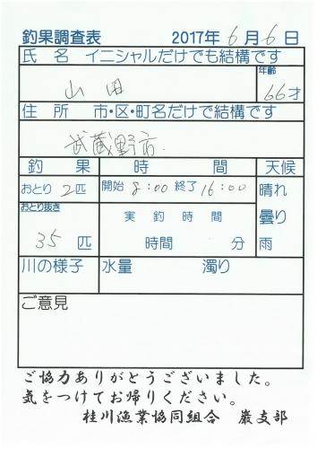 S22C-817060618430_0002.jpg