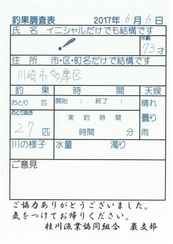 S22C-817060618430_0003.jpg