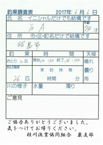 S22C-817060618430_0004.jpg