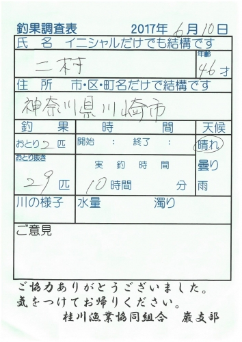 S22C-817061019500_0002.jpg