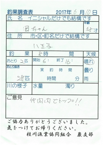 S22C-817061019500_0003.jpg