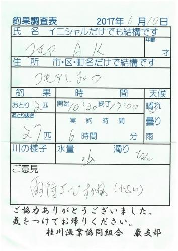 S22C-817061019500_0004.jpg