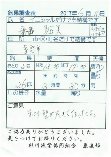 S22C-817061019500_0005.jpg