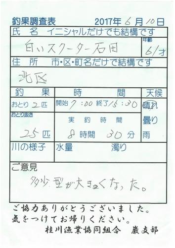 S22C-817061019500_0006.jpg