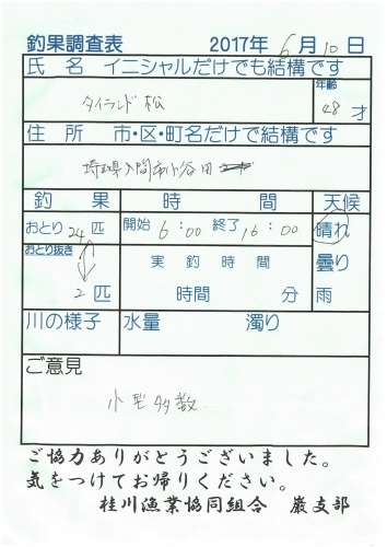 S22C-817061020140_0001.jpg