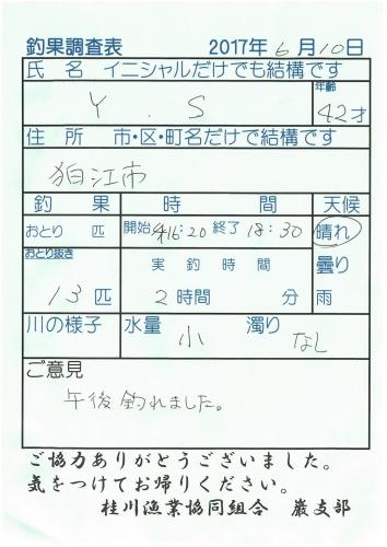 S22C-817061020140_0004.jpg
