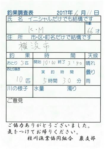 S22C-817061121160_0002.jpg