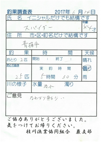 S22C-817061419000_0003.jpg