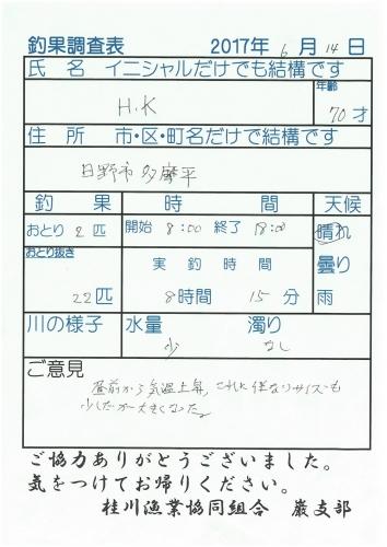 S22C-817061419000_0004.jpg