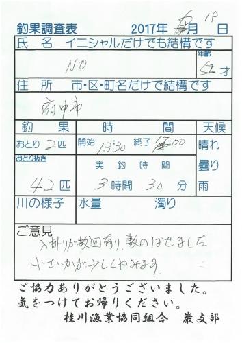 S22C-817061918540_0001.jpg