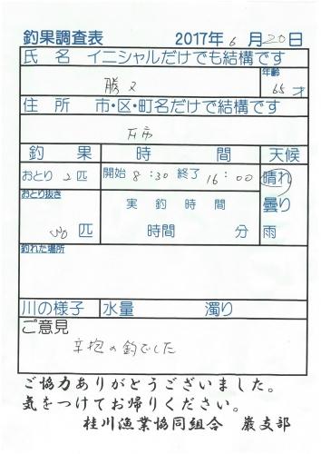 S22C-817062019530_0004.jpg