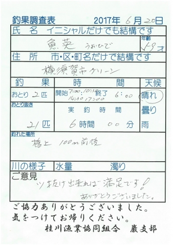 S22C-817062019530_0006.jpg