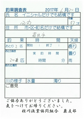 S22C-817062019530_0007.jpg