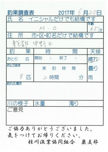 S22C-817062019530_0009.jpg