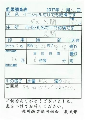 S22C-817062221300_0001.jpg