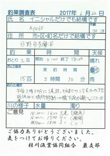 S22C-817062221300_0002.jpg