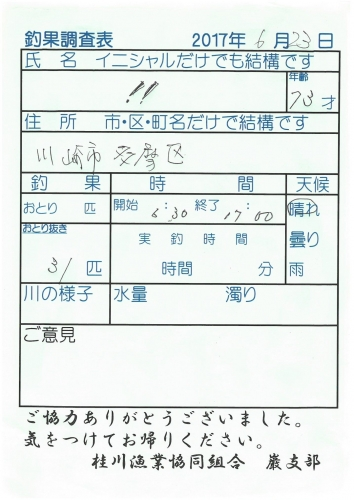 S22C-817062319010_0002.jpg