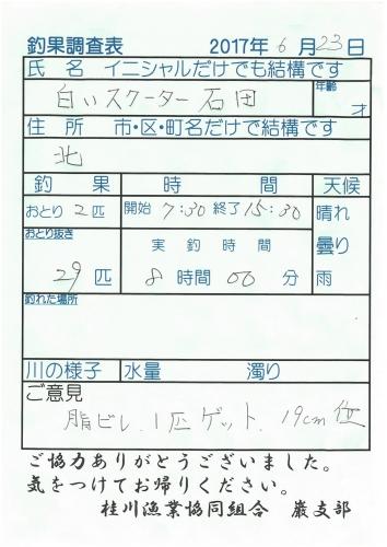 S22C-817062319010_0003.jpg