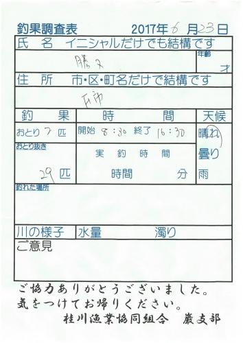 S22C-817062319010_0004.jpg