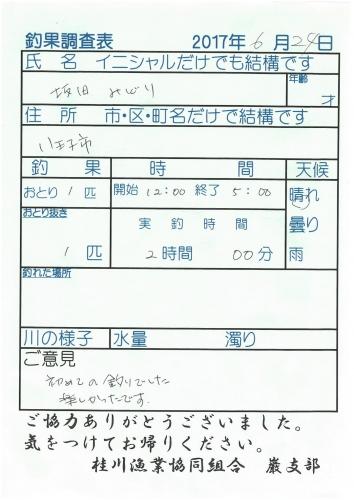 S22C-817062418320_0001.jpg