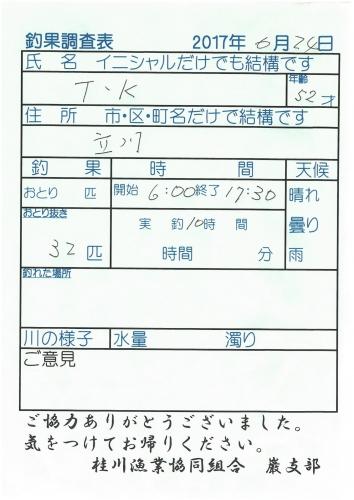 S22C-817062418320_0003.jpg