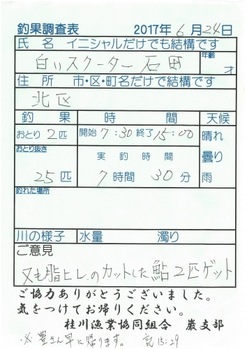 S22C-817062418320_0005.jpg
