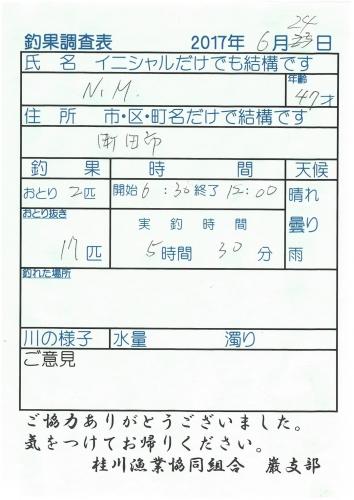 S22C-817062418320_0008.jpg