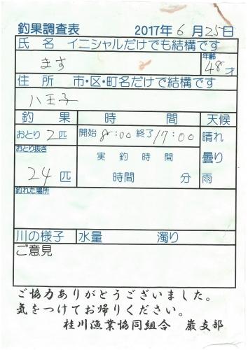 S22C-817062519420_0002.jpg