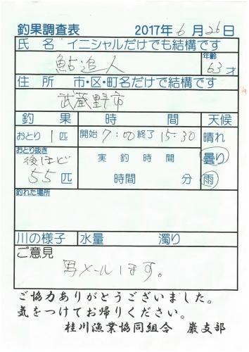 S22C-817062618060_0001.jpg
