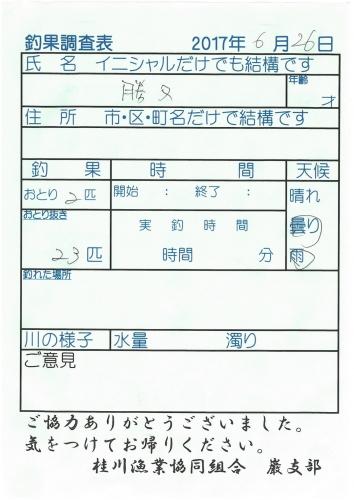 S22C-817062618060_0002.jpg