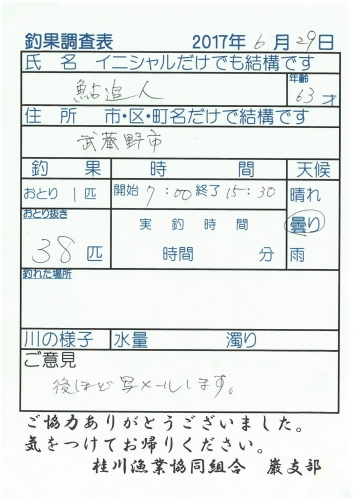 S22C-817062923270_0002.jpg