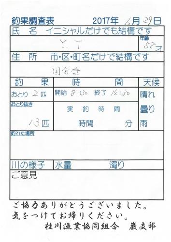 S22C-817062923270_0008.jpg