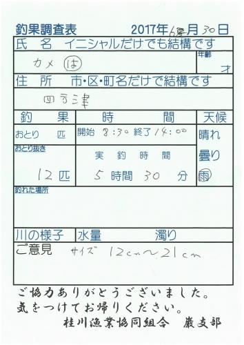 S22C-817063019550_0002.jpg