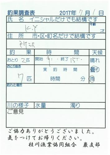 S22C-817070118310_0003.jpg