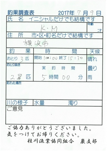 S22C-817070920270_0002.jpg