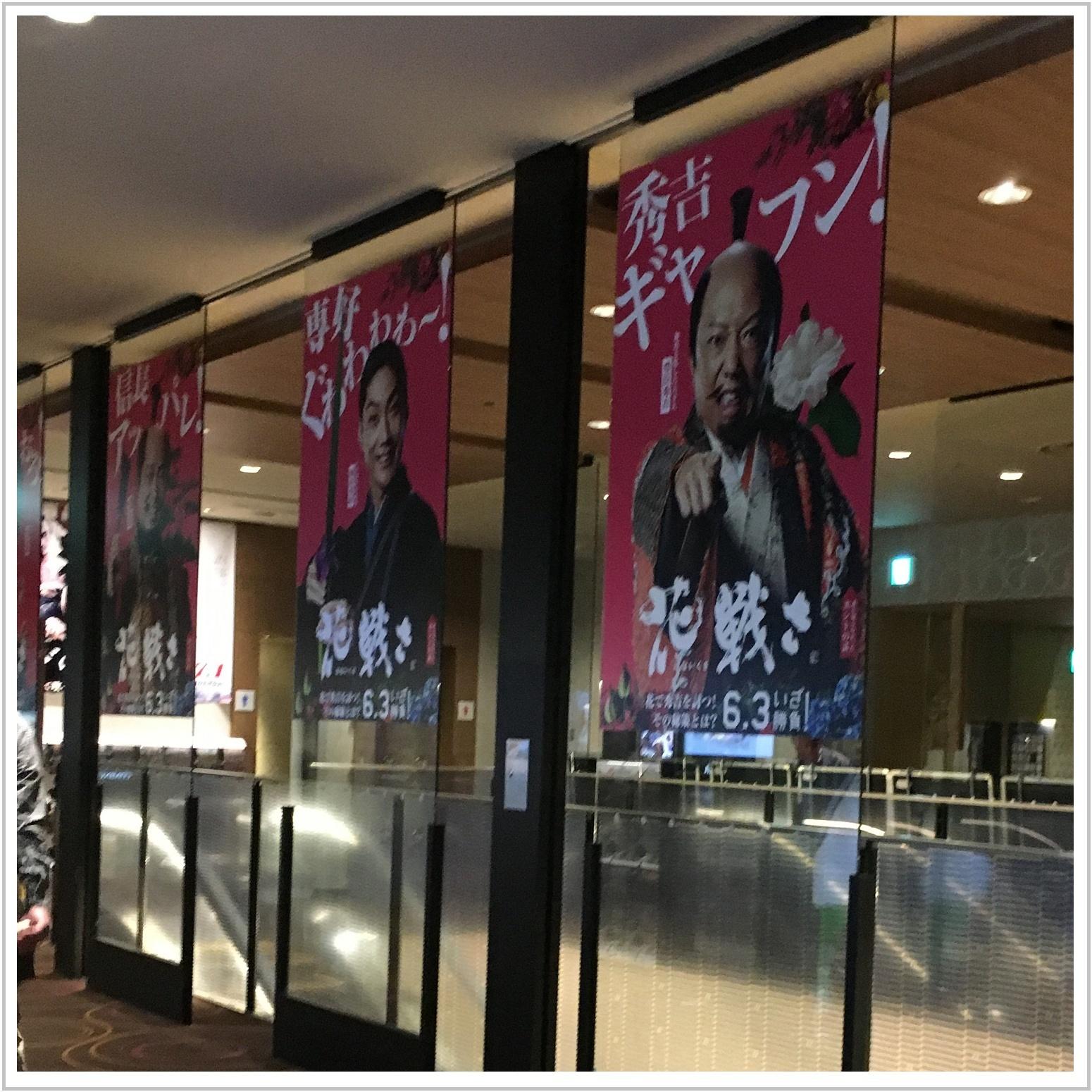 hanaikusa_1_610.jpg
