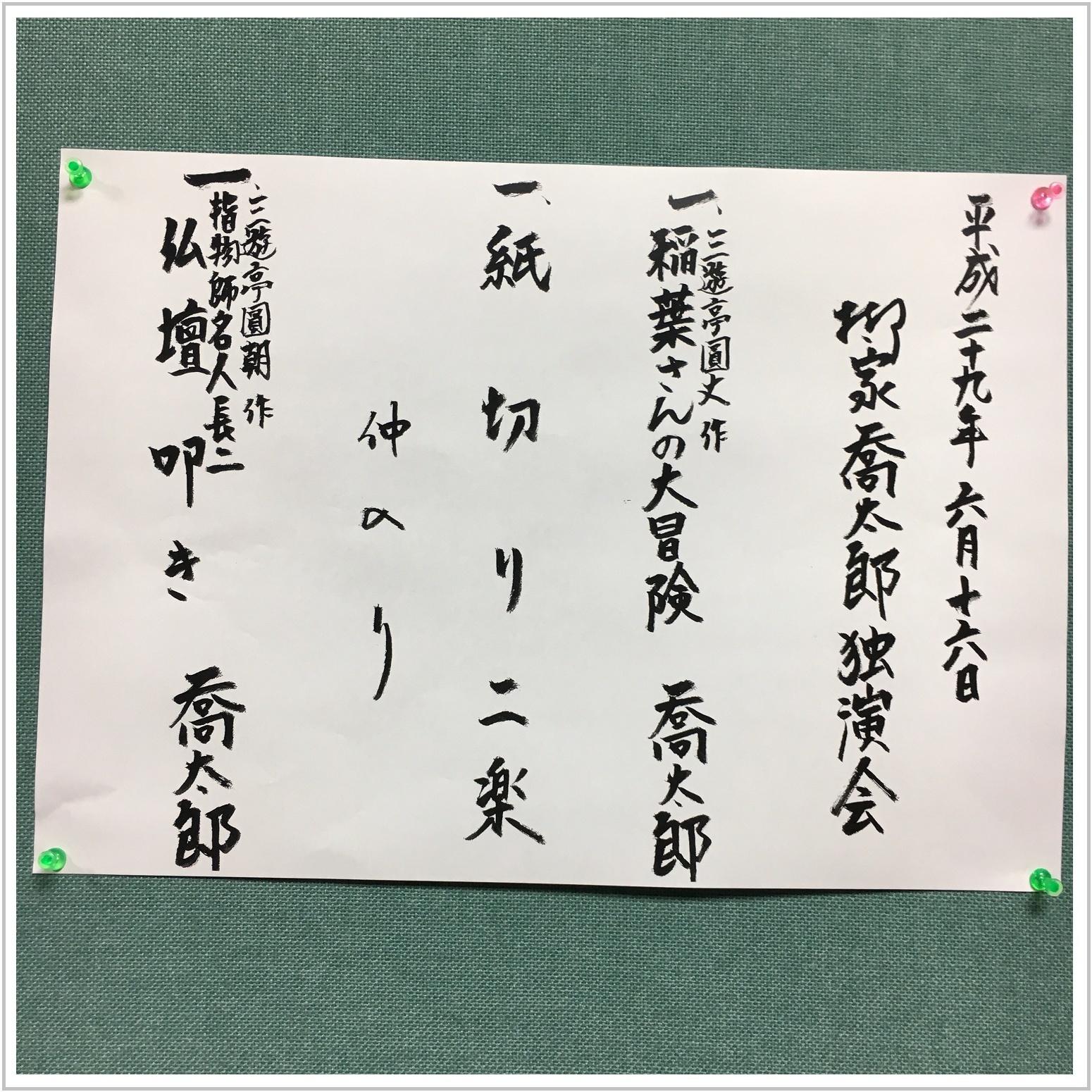 matsuri_7_616.jpg