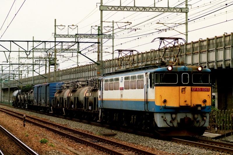 1995年6月18日 草薙にて
