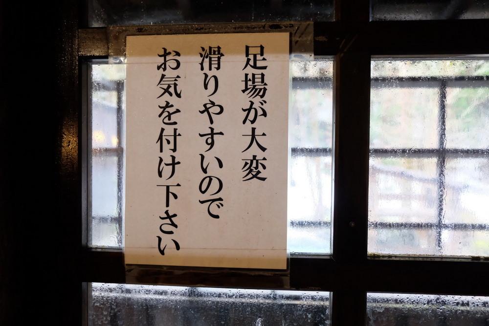駒ヶ岳温泉42