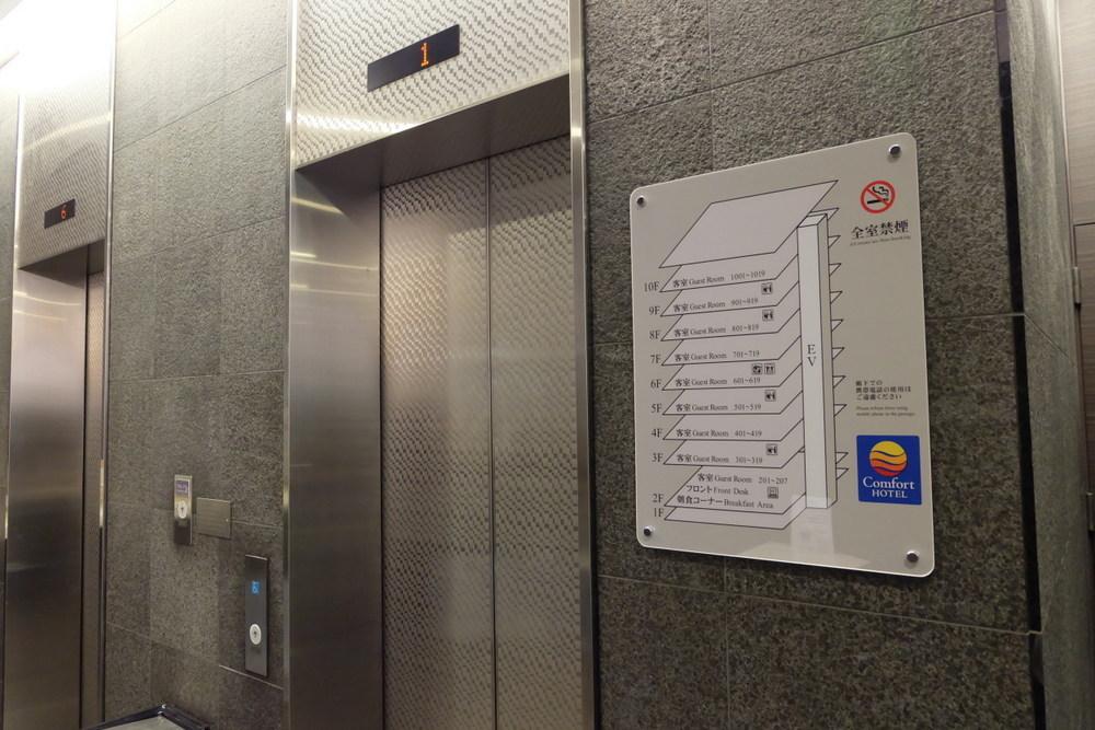 コンフォートホテル秋田01