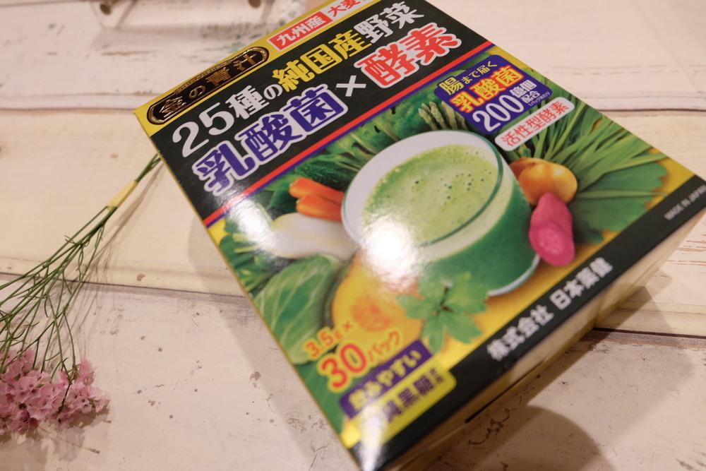 金の青汁01