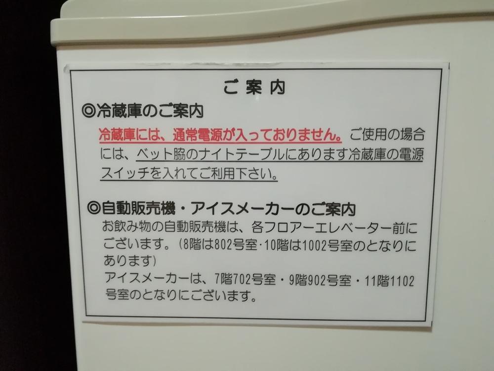 秋田ビューホテル04